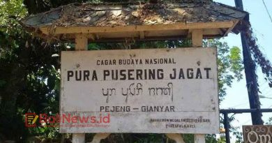 Pura Pusering Jagat (Centre Of The World)